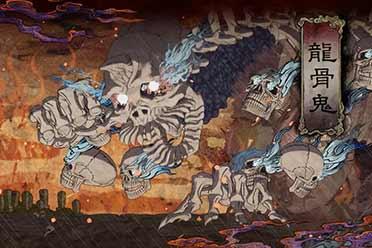 日本浮世绘动作游戏《月风魔传:不死之月》全新演示