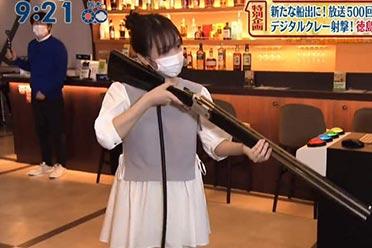 女主播因拿枪姿势怪遭众人吐槽 但游戏分数令人意外!