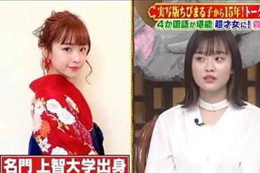 """日本初代真人""""小丸子""""成美女学霸!还是半个中国人"""