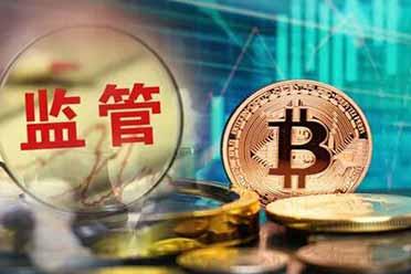 央行出手!金融业三大协会发文:币圈监管风暴来袭!