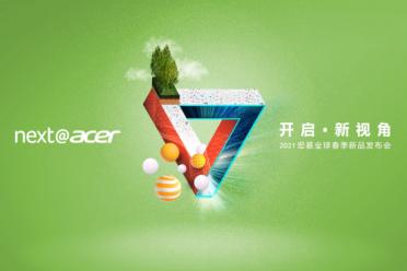 2021宏碁全球春季新品发布会,新视角展望绿色未来
