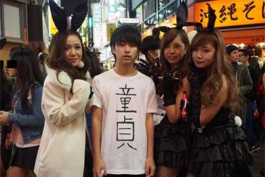 """是处男更好?日本女性更喜欢保有""""童贞""""的男性"""