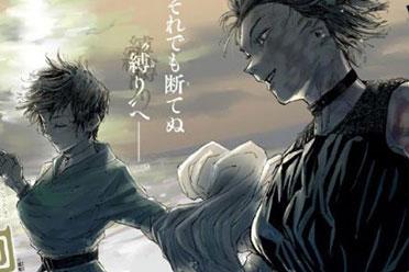 《咒术回战》漫画最新话太潦草 网友:作者快好好休息