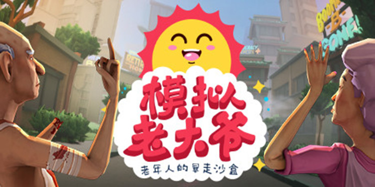 凤凰游戏商城折扣特惠 三款近期特色新游戏推荐