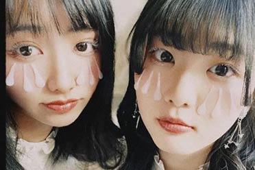 """欣赏不来!日本女生流行""""热熔胶眼泪妆 """"太非主流"""