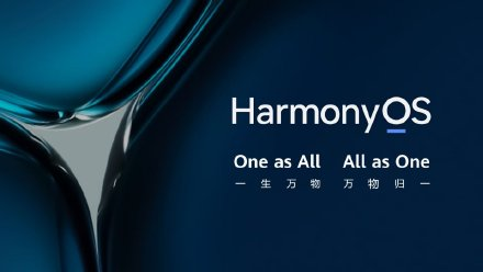 华为发布HarmonyOS 2系统 实现互联网时代万物归一