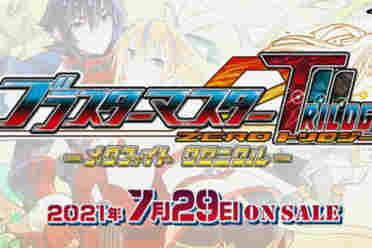 《超惑星战记Zero 3》新预告片公布 日语CV阵容公布
