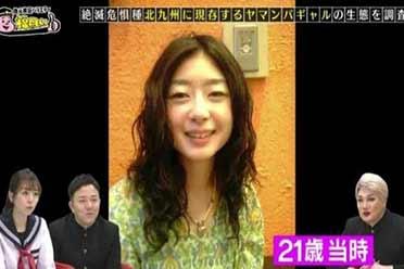 """本来不挺好看吗?37岁女子突然爱上""""涩谷辣妹""""妆 !"""