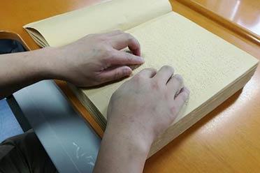 11名全盲考生使用盲文试卷高考:历年人数最多的一次!