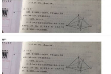 湖北考生拍题上传被取消考试资格!官方已发布通报!