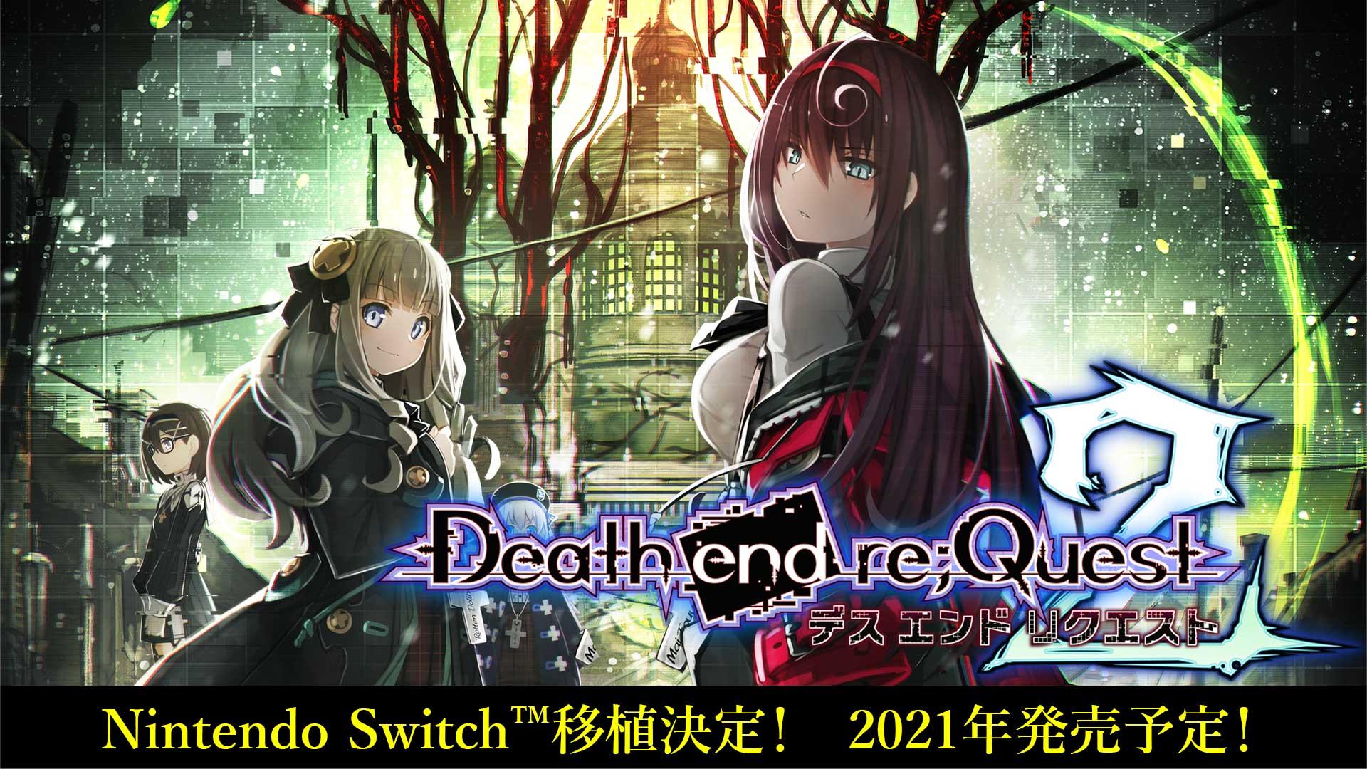 暗黑风RPG《死亡终局:轮回试炼2》将登录NS平台