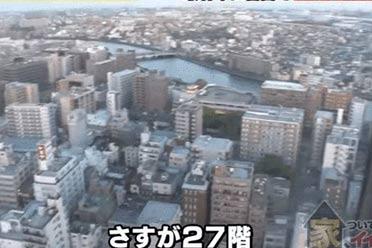 万万没想到!日本美女住8210万豪宅却靠泡面饭团度日