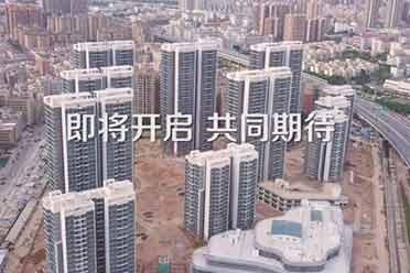 董明珠:8万格力人,一人一房!第一批住房即将交付!