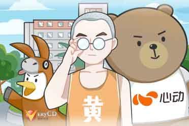 """这家""""网盘""""起家的页游公司竟想成为中国任天堂"""
