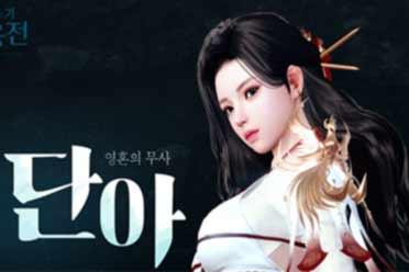 老婆又增加了?《洛奇英雄传》韩服新女性角色宣传片