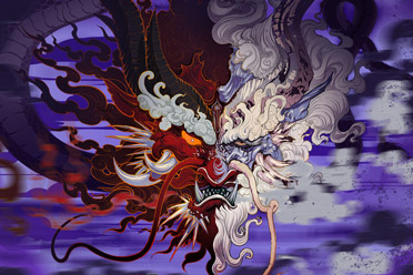 模拟冒险砍杀类角色扮演游戏《龙鬼》游侠专题上线