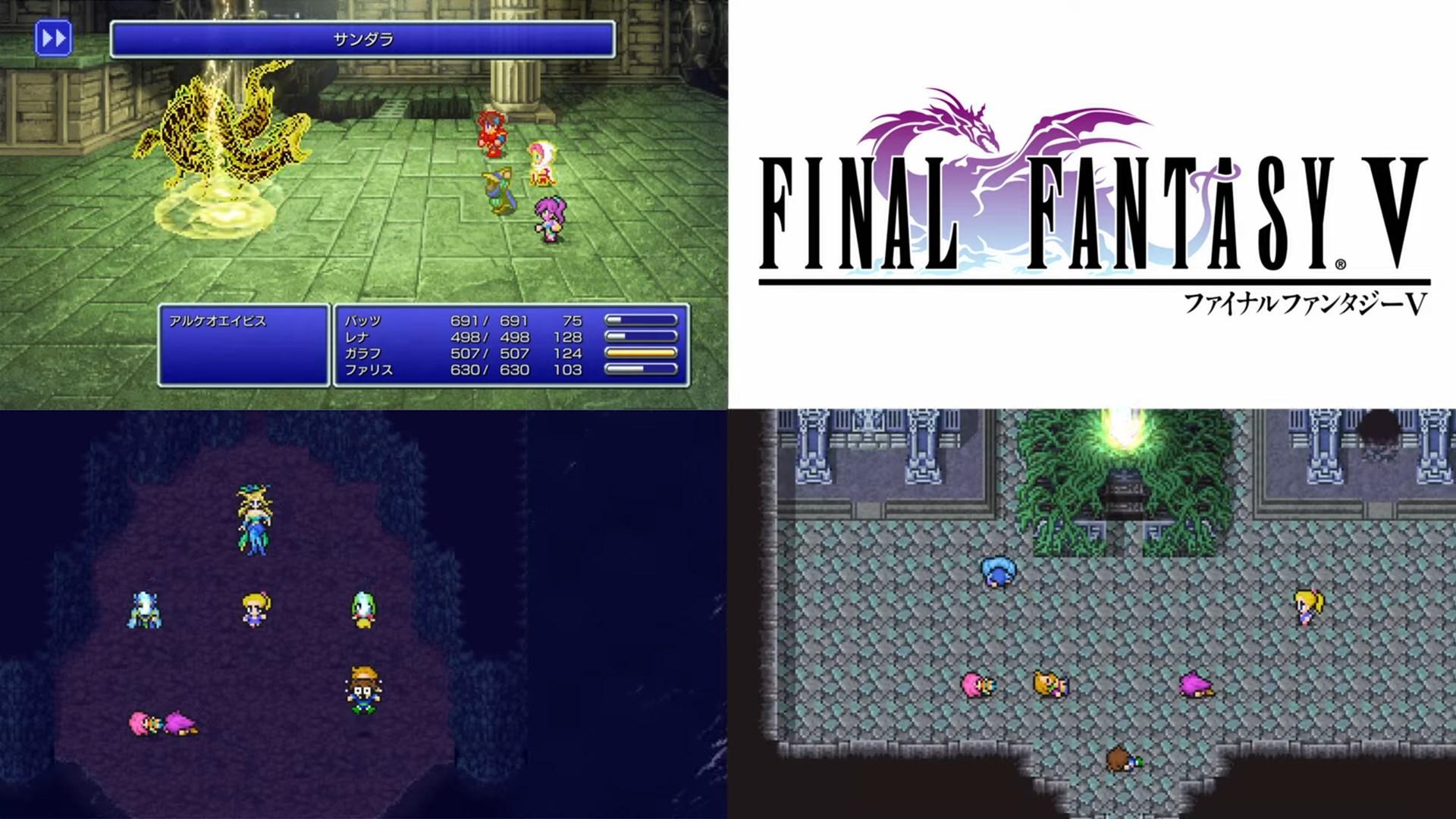 《最终幻想:像素重制版》1~6部截图一览 7月按序发售