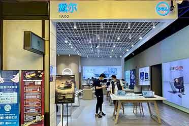 """1元""""到店盲盒""""开游匣G15 戴尔品牌狂欢燃爆七月"""