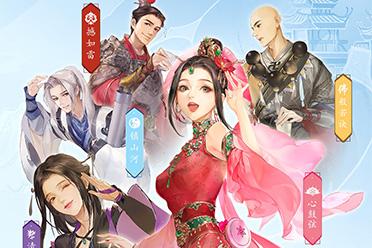 《剑网3怀旧服》主题曲7月16日全网上映 客户端预下载同步开放