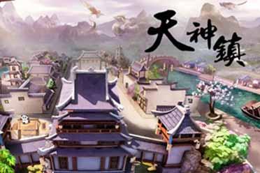 建造经营游戏《天神镇》上线Steam:开启EA!特价57!