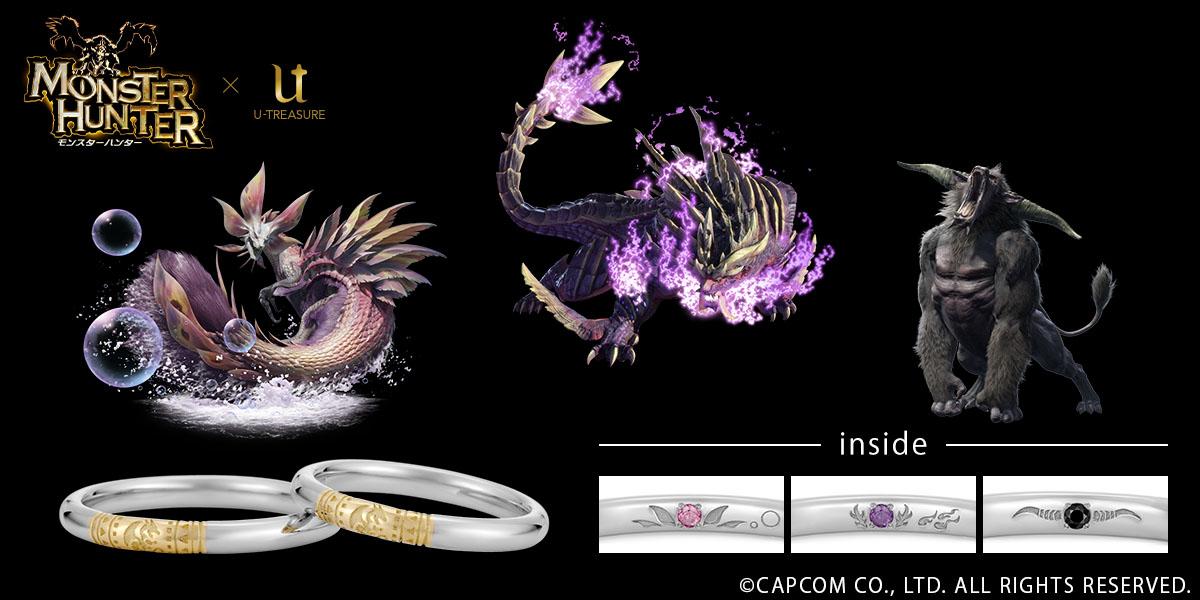 日珠宝品牌联动《怪猎:崛起》推婚戒 那么对象在哪呢