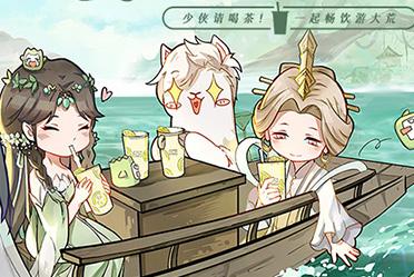 山海左茶静静享受这一刻!003010 ×快乐柠檬承诺给你一个凉爽的夏天