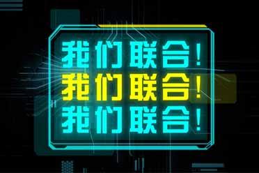 F5游戏发布会节目单公布 《仙剑7》等新作公开!