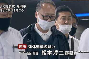 59岁啃老宅男因看动漫被打断怒杀父母 动漫又背锅?