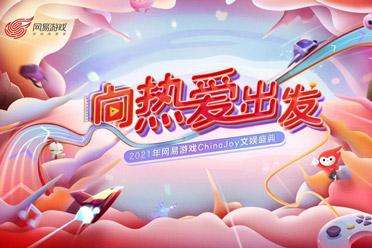 冷兵器战争大作《战意》中国首秀Joy背离爱情