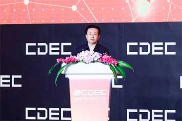 孙寿山在2021年中国国际数字娱乐产业大会上致辞讲话