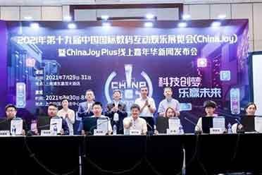 杨芳副局长在中国国际数码互动娱乐展览会上致辞讲话