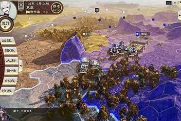 《三国志14威力加强版》联动DLC发售!原创武将登场