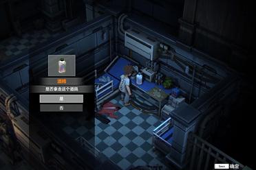 迷宫探索类第三人称射击游戏《秘馆疑踪2》游侠专题站上线