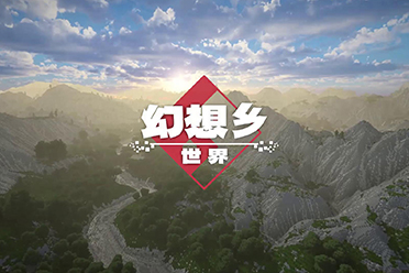 """国人""""东方""""同人游戏 《幻想乡世界》宣传视频公布"""