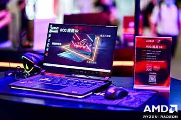 CJ21:惊艳!AMD华硕联手打造游戏本ROG 魔霸5R!