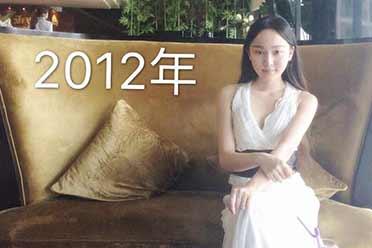 马龙娇妻回应出轨/包养/约P丑闻:我要是做了天打雷劈!
