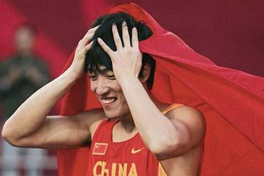 刘翔说大家没必要向他道歉:年轻时说的话!他都理解!