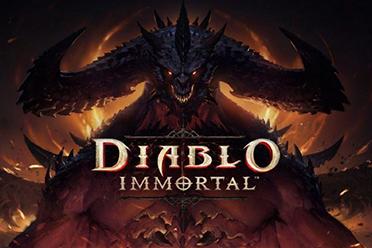手游《暗黑破坏神:不朽》将跳票至2022年上半年发售
