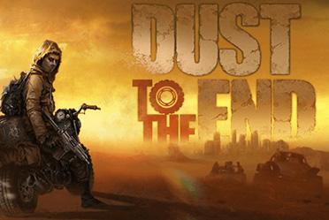 地图全面进化《尘末》正式版发售在即 探索黄土秘密