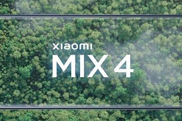 小米MIX 4定价范围曝光!或更接近小米11 Ultra