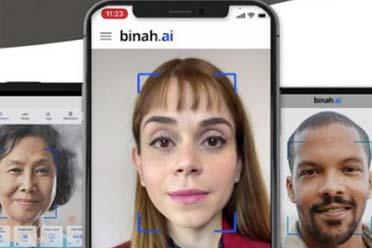 以色列研发AI程序:远距离监察员工!确认是否装病请假