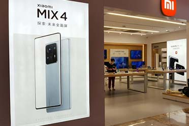 小米MIX 4首销3亿元!卢伟冰:抱歉,实在是太缺货了!