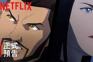 网飞动画电影《巫师:狼之噩梦》最新宣传片 下周播出
