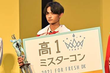 2021日本最帅高一男生竞赛:8强选手颜值令人震惊!
