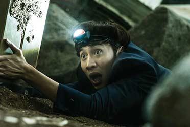 该如何自救?韩国人买的房子竟然陷落到地下500米!