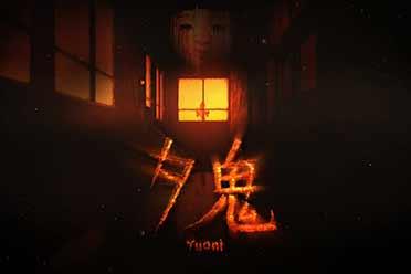 恐怖动作《夕鬼》PS5/PS4/PC发售!预告赏 支持简中