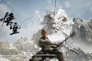 《黑神�:悟空》―�散���a3A天空那�啥�蹼�的希望