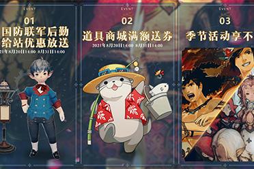 《最终幻想14》庆祝国服7周年FANFEST 2021直播在线决定!