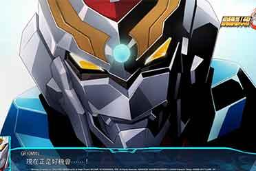 《超��C器人大��30》制作�F��新作��新�c龙元力来孕育它系列未��