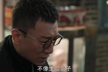 当刘华强的瓜到了李成阳手里,这瓜还保熟吗?